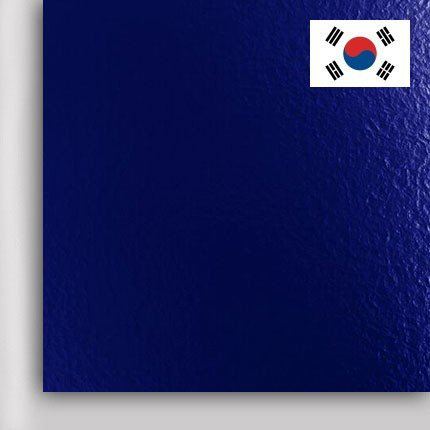 Пленка PROFI FLEX FOIL (DMSFO-04) Royal Blue, 1м