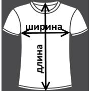 Размеры футболок